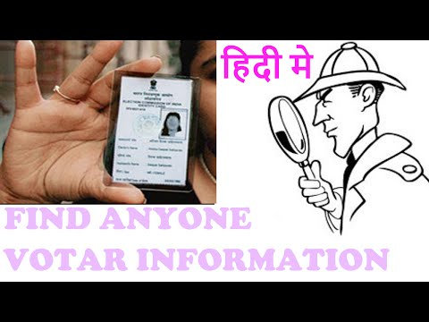 How to Find INDIAN anyone's Voters ID Card Details - HINDI
