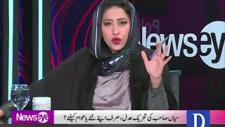 """NewsEye - 20 December, 2017 """"Special interview with Ahsan Iqbal"""""""