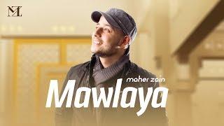 Maher Zain - Mawlaya (Arabic) | ماهر زين - مولاي