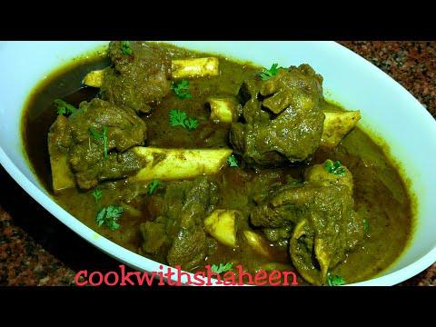 Lamb Shank Curry | Spicy Masala Lamb Shanks | Yummy Lamb Shank Recipe