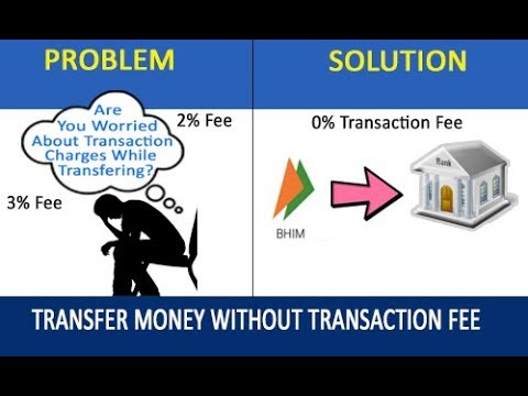 Transfer Money From One Account to Other Account | No Transaction Fee