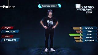 GamerChannel solo | פרק 20 | OverWatch