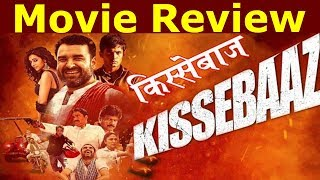 Kissebaaz Movie Review , Pankaj Tripathi , Anupriya Goenka, Rahul Bagga, Evelyn Sharma,Mouli Ganguly