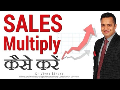 Sales को Multiply कैसे करें  | Sales Training Video in (Hindi) by Dr. Vivek Bindra