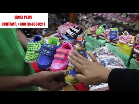 Baby Stylish Shoes Collection৷৷Latest Design Baby Shoes For Eid৷৷Eid Special Baby Shoes৷৷