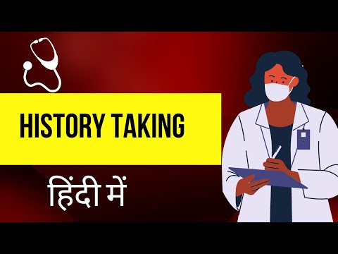 History taking medical video in hindi part-1