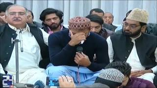 Wahab Riaz Crying While Reciting Naat on his father Rasm E Qul