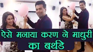 Karan Johar CELEBRATES Madhuri Dixit