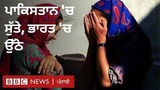 Turtuk, the village that changed hands between India and Pakistan I BBC NEWS PUNJABI