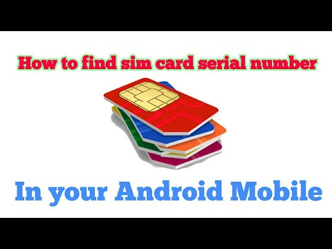 How to find sim card serial number