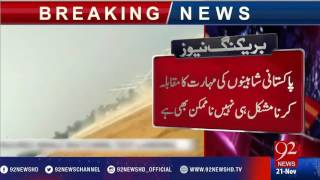Indian Air Force pilots failed to land on highway - 92NewsHD