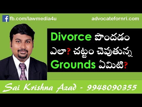[2018] How To Get Divorce in Telugu | Grounds For Divorce Under Hindu Marriage Act | 9948090355