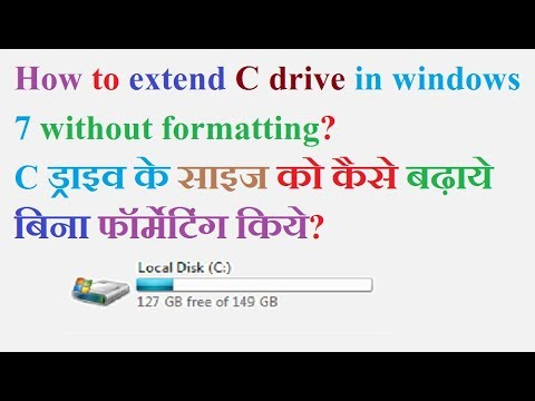 How to extend c drive in windows 7 without formatting?
