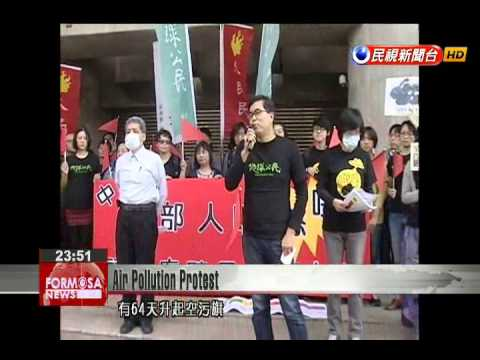 Protesters urge government to do more to prevent air pollution