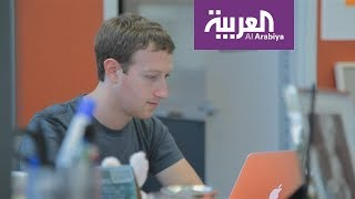 #x202b;الكرملين يهاجم فيسبوك بعد حذف حسابات روسية#x202c;lrm;