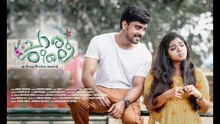 CHARUSHEELE   ചാരുശീലെ   Malayalam Music Video   Siddharth Menon  Anoop Nirichan  Babu TT  