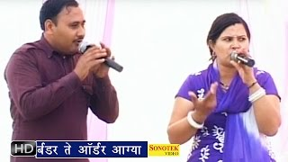 Border Te Order Aagya    बॉर्डर ते ऑर्डर आग्या    Baby Manju Sharma    Haryanvi Ragni