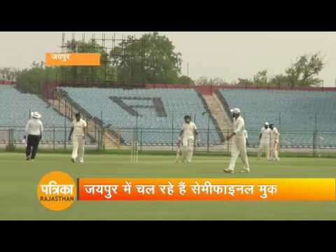 Jaipur Kalvin Shield Tournament