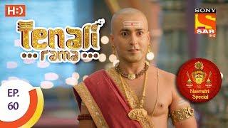 Tenali Rama - तेनाली रामा - Ep 52 -20th September