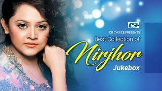 Best Collection Of Nirjhor | Super Hits Album | Audio Jukebox | Bangla Song