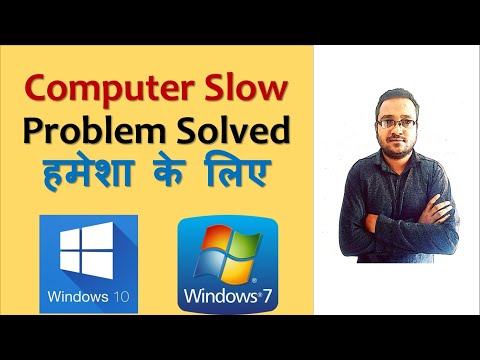 Slow Computer Problem Solved/how to fast slow computer