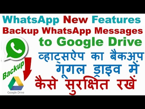 How To Backup Your WhatsApp Messages To Google Drive (Data Security In Cloud Storage)