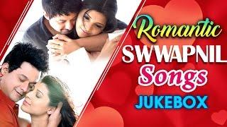 SWWAPNIL JOSHI Romantic Hits | Latest Marathi Songs 2016 | AUDIO JUKEBOX | Superhit Romantic Songs