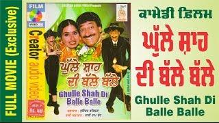 Comedy Film - Ghulle Shah Di Balle Balle | Creator Audio Video Exclusive Movie