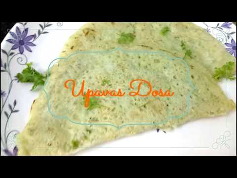 Upvas Dosa Recipe | Fasting - Vrat Recipe