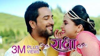 New Nepali Full Movie 2017   Radha Full Movie   Ft. Jeevan Luitel, Sanchita Luitel