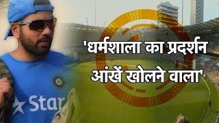 Captain Rohit: We Were 70-80 Runs Short   Sports Tak