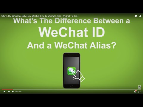 What's The Difference Between a WeChat ID And a WeChats Alias - WeChat Tip #36