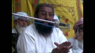 Allama Ahmad Saeed khan SB multani rh / such