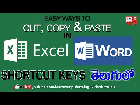 2017 Easy Way To Use Cut, Copy, Paste In Excel, Word తెలుగులో  - LEARN COMPUTER TELUGU CHANNEL