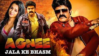Agnee - Jala Ke Bhasm (2020) Hindi Dubbed Movie | South Action Movies | South Ka Baap