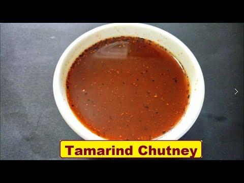 Tamarind Chutney | Imli ki Chutney | Sweet and Spicy Tamarind Chutney