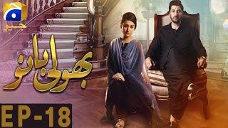 Bholi Bano - Episode 18