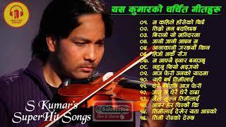Yash Kumar Songs | Yash Kumar Songs Collection | Best Songs of Yash Kumar | Yash Kumar Audio Jukebox