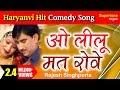 Download Haryanvi Sad Song | Gadi Chal Padi | Rajesh Singhpuriya In Mp4 3Gp Full HD Video