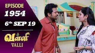 VALLI Serial   Episode 1954   6th Sep 2019   Vidhya   RajKumar   Ajai Kapoor   Saregama TVShows