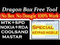 Dragon Box Free Tool Flash All Keypad Phone Without Box 2019 By AMS TECH