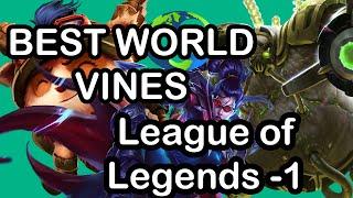 League of Legends 1 - Best World Vines
