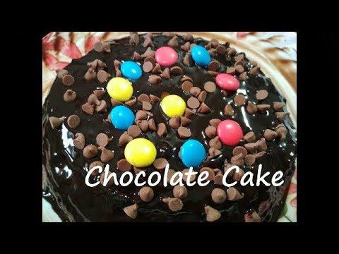 cake demo in ifb -special cake  - चॉकलेट केक  - Baking cake in IFB 23SC3 in hindi