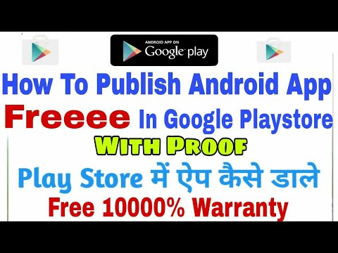 How to publish app in google play || hindi