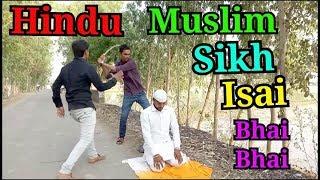Hindu Muslim Sikh Isai John Raza  | J2R ||