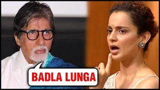 Amitabh Bachchan Takes REVENGE From Kangana Ranaut | Manikarnika Controversy | Badla
