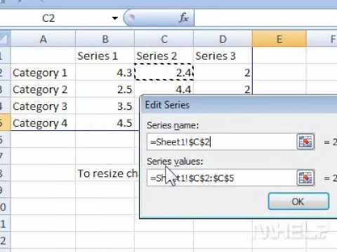 How to modify legend entries for a chart in a document