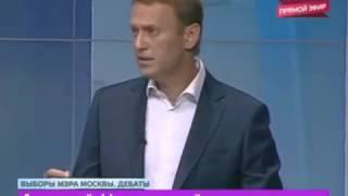 Навальный на Дебатах 16.08.2013 .Интересные моменты.