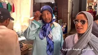 سوق الحنا فالمدينة القديمة مع مي نعيمة