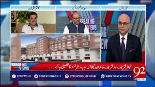 If NAB proved allegations on Nawaz Sharif then British citizenship will be cancelled| 8 June 2018 |